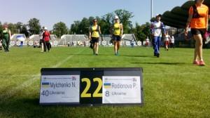 Чемпіонат світу серед студентів 2014, Legnica, POL